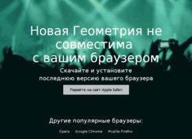 nv.geometria.ru