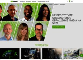 nvidia.com.ua