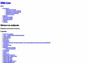 nvk-online.ru