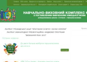 nvk167.kiev.ua