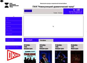 nvkteatr.ru