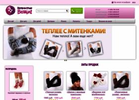 nvmag.ru