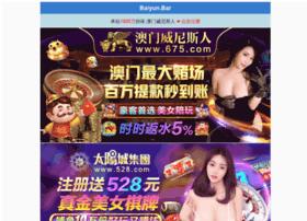 nvoci.com
