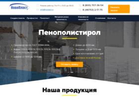nvplast.ru