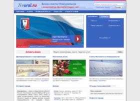 nvural.ru