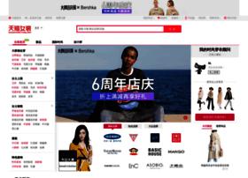 nvzhuang.tmall.com