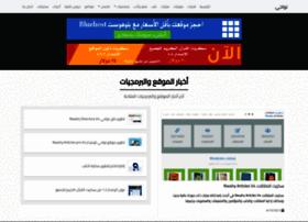 nwahy.com