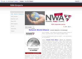nwamember.weebly.com