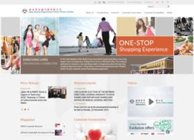 nwds.com.hk