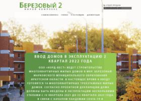 nwirk.ru