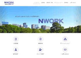 nwork.co.jp