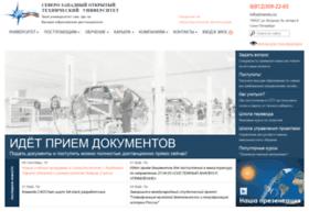 nwotu.ru
