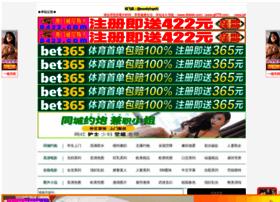 nwxiu.com