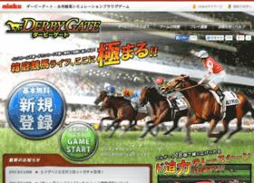 nx05.derby-gate.jp
