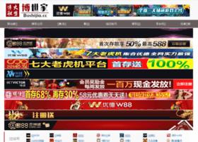 nxgao.com