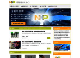 nxp.dianyuan.com