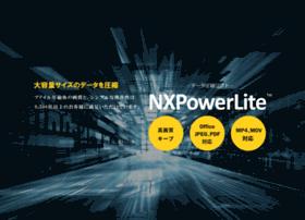 nxpowerlite.jp