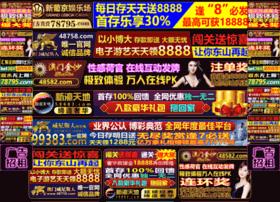 nxshi.com