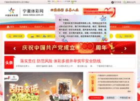 nxtcw.com.cn