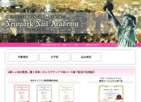 ny-nail.jp
