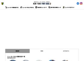 ny-pg.com