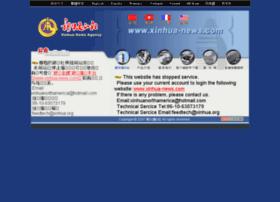 ny.xinhua-news.com