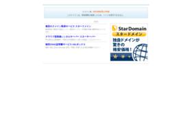 nyamuh.com