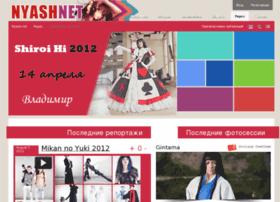 nyash.net
