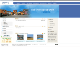 nyct.co.kr