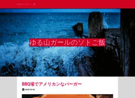 nyearthscienceteacher.com