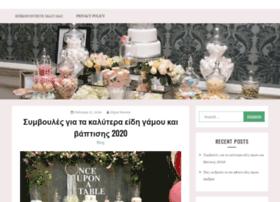 nyfikagamou.gr