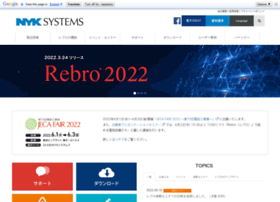 nyk-systems.co.jp