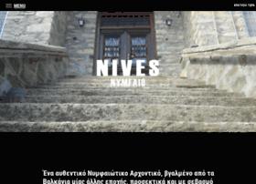 nymfaio.com