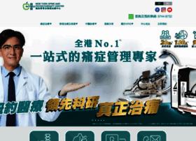 nymg.com.hk