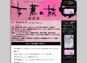 nyokun.kodansha.co.jp