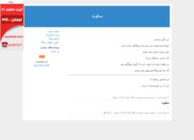 nyot.blogfa.com