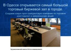 nyse.com.ua