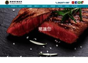 nyu.com.tw