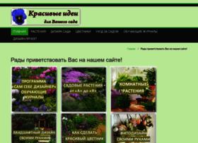 nyurochka.ru