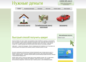 nyzhniedengi.ru