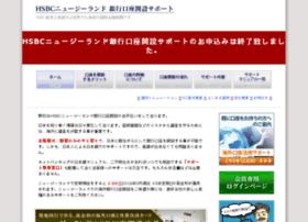 nz-banksupport.com
