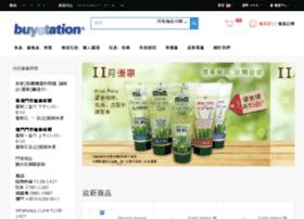 nz.buystation.com