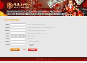 nzgtl.com