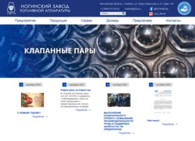 nzta.ru