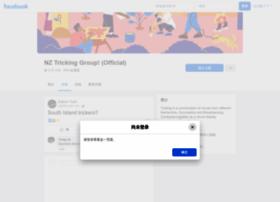 nztricker.com