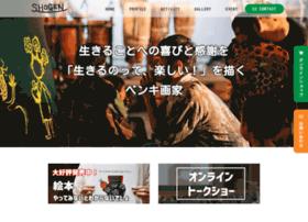 nzu-risana.com