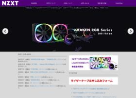 nzxt.jp