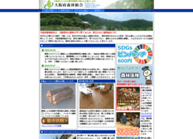 o-forest.org