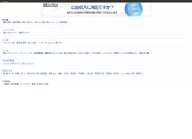 o-japan.com