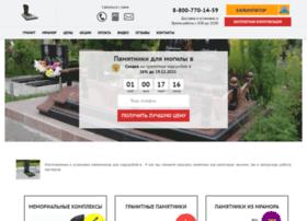 o-kamen.ru